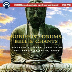Buddhist Drums, Bell & Chants / CD